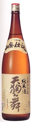 天狗舞(てんぐまい)山廃仕込純米