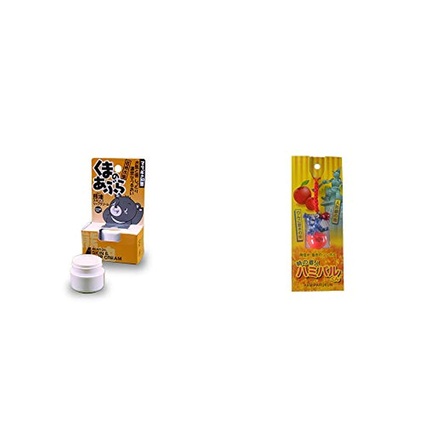 [2点セット] 信州木曽 くまのあぶら 熊油スキン&リップクリーム(9g)?信州?飯田のシンボル 時の番人ハミパルくんストラップ