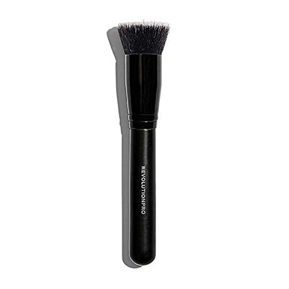 刺繍定義する羨望[Revolution ] 革命プロの液滴の基礎化粧ブラシ - Revolution Pro Liquid Drop Foundation Makeup Brush [並行輸入品]