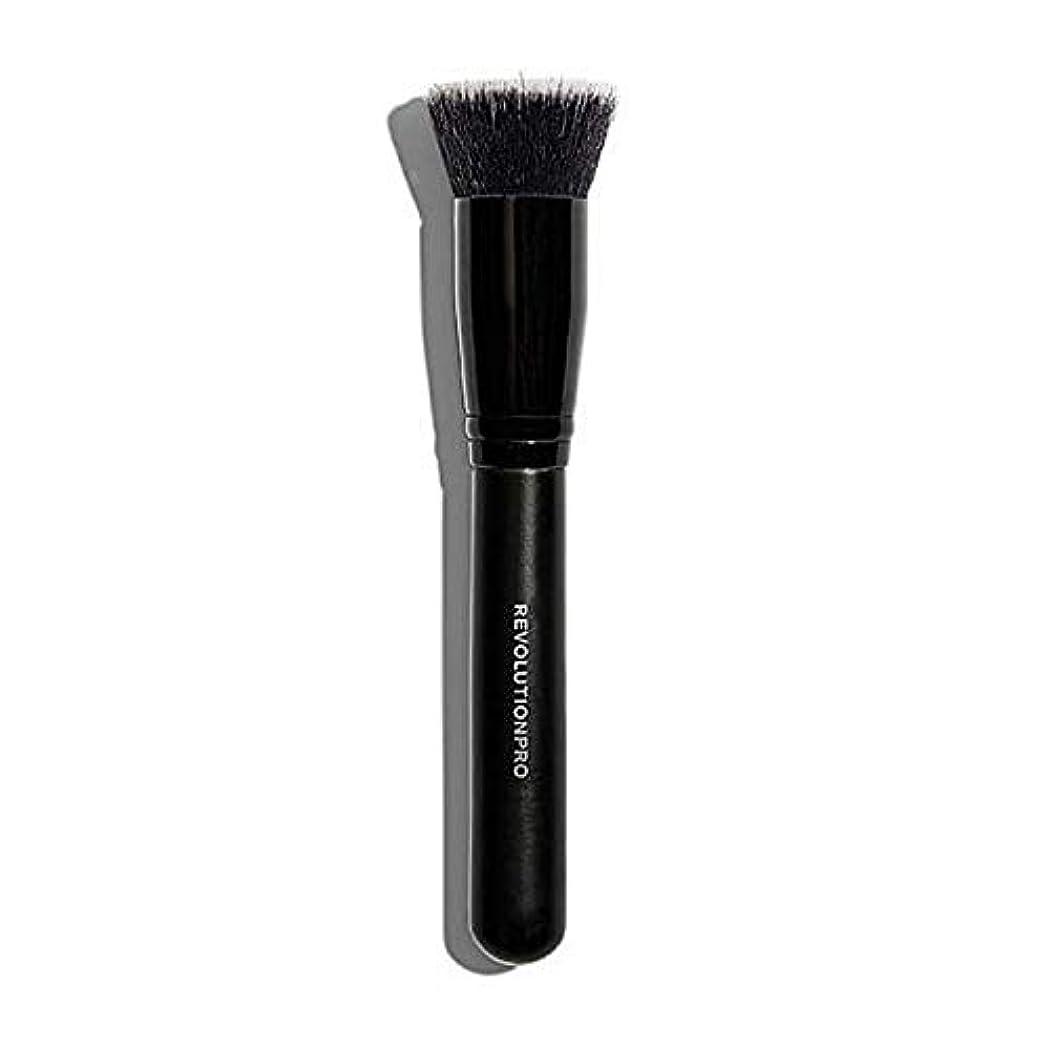 イタリック頭肌寒い[Revolution ] 革命プロの液滴の基礎化粧ブラシ - Revolution Pro Liquid Drop Foundation Makeup Brush [並行輸入品]