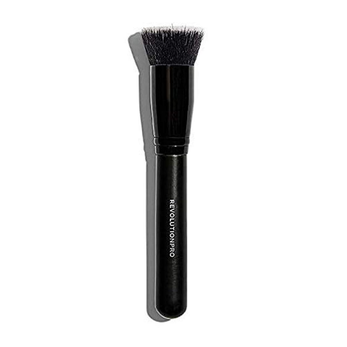 似ている買い物に行くアラブサラボ[Revolution ] 革命プロの液滴の基礎化粧ブラシ - Revolution Pro Liquid Drop Foundation Makeup Brush [並行輸入品]