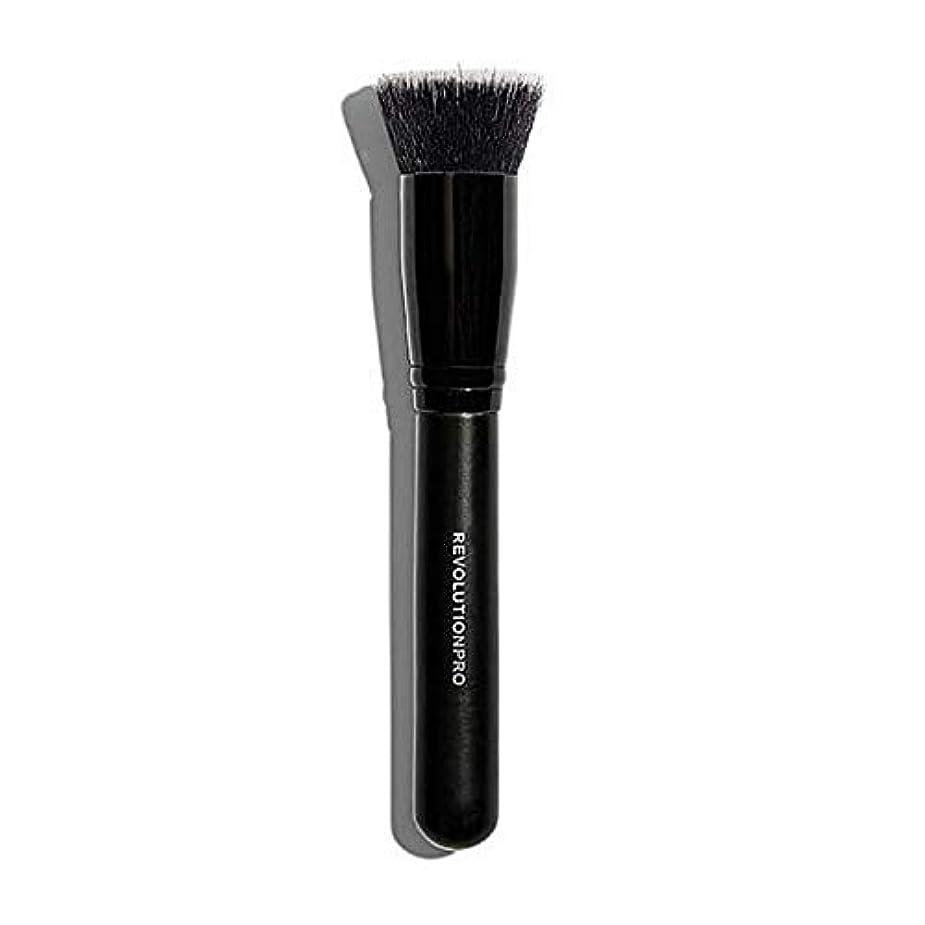注釈欠乏を通して[Revolution ] 革命プロの液滴の基礎化粧ブラシ - Revolution Pro Liquid Drop Foundation Makeup Brush [並行輸入品]