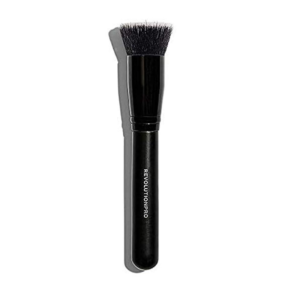 文明化するスリットクリスチャン[Revolution ] 革命プロの液滴の基礎化粧ブラシ - Revolution Pro Liquid Drop Foundation Makeup Brush [並行輸入品]