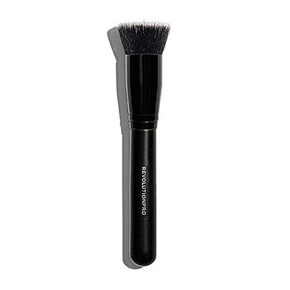 ワンダー特徴づけるおじいちゃん[Revolution ] 革命プロの液滴の基礎化粧ブラシ - Revolution Pro Liquid Drop Foundation Makeup Brush [並行輸入品]