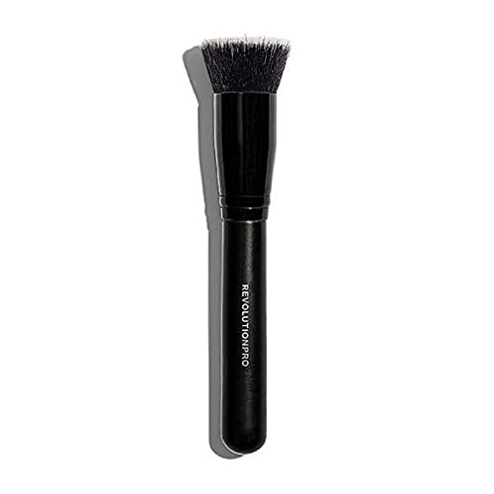 調査保証金霊[Revolution ] 革命プロの液滴の基礎化粧ブラシ - Revolution Pro Liquid Drop Foundation Makeup Brush [並行輸入品]