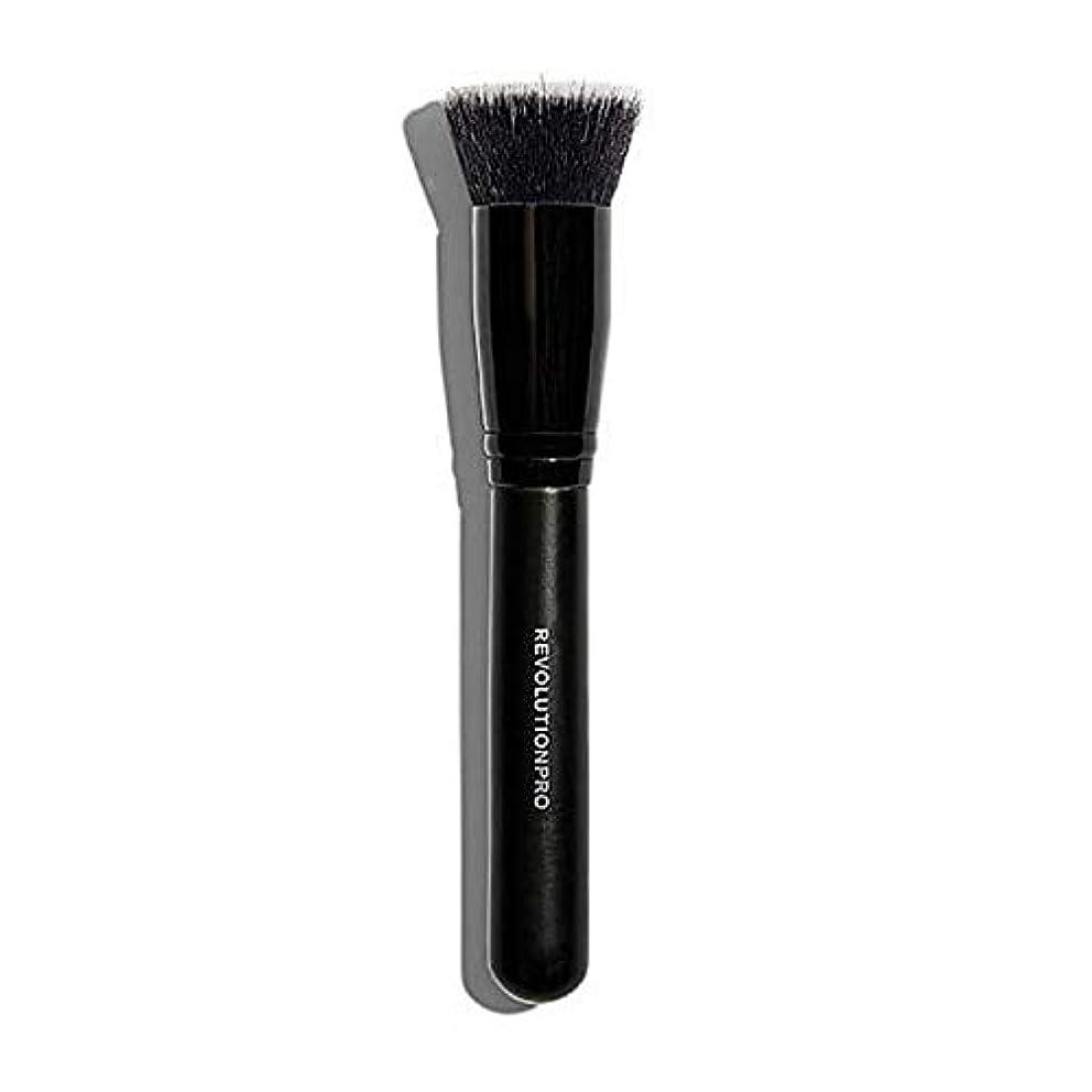 会員中毒日付[Revolution ] 革命プロの液滴の基礎化粧ブラシ - Revolution Pro Liquid Drop Foundation Makeup Brush [並行輸入品]