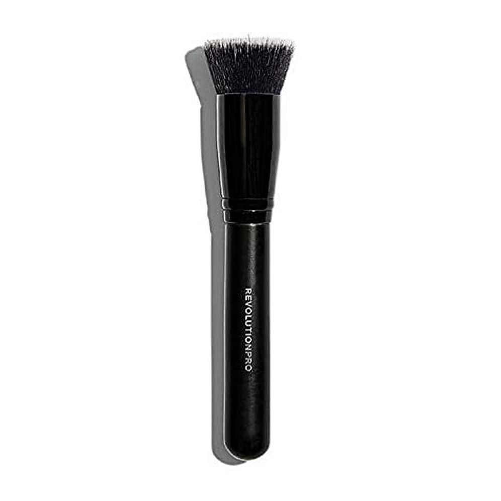 大気株式レギュラー[Revolution ] 革命プロの液滴の基礎化粧ブラシ - Revolution Pro Liquid Drop Foundation Makeup Brush [並行輸入品]