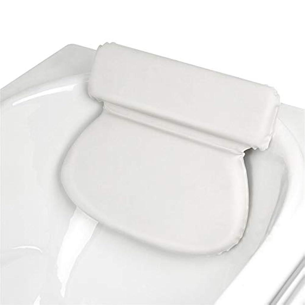 変形する重力アプローチ浴槽枕 スパ風呂枕首肩のサポートスリップ余分な厚さは、リラックス体験を提供します バスルーム枕 (色 : 2 pack White)
