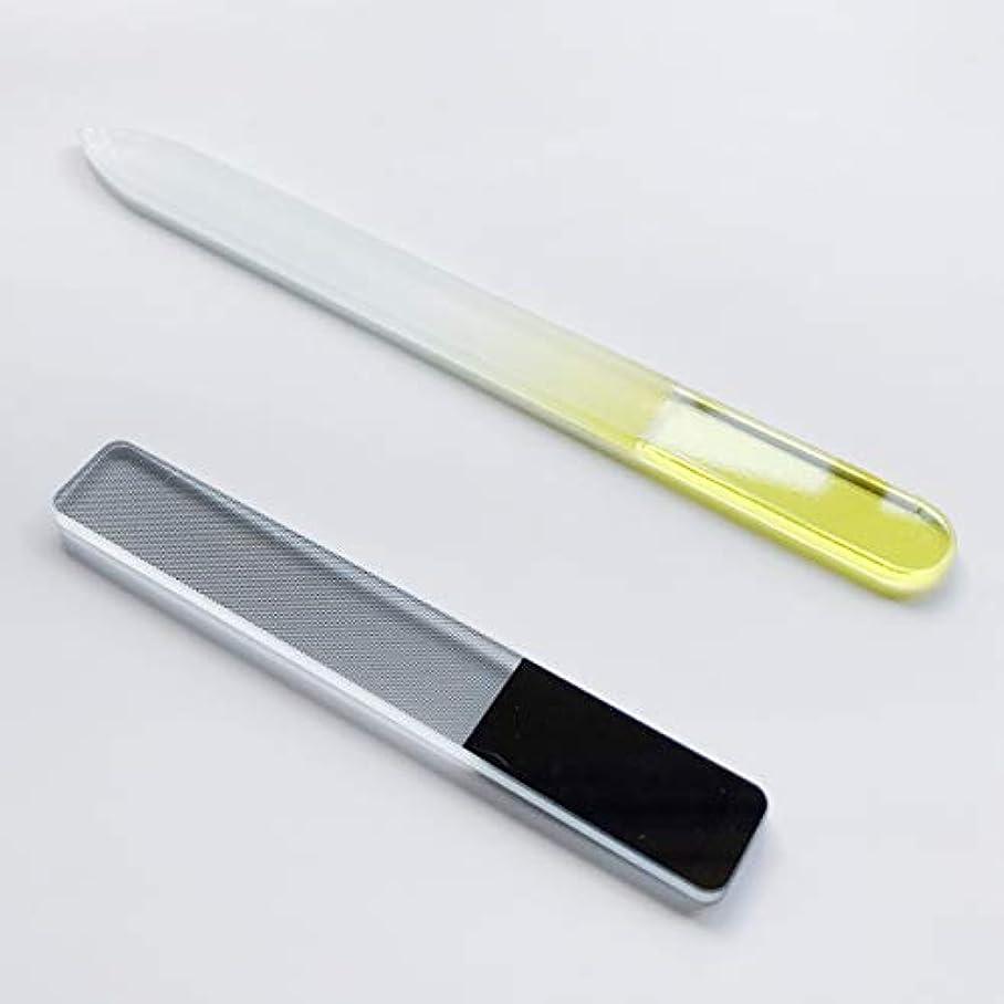 まろやかなテセウス許すWith Grado ガラス製 爪 やすり 磨き ピカピカ ネイルケア (ぴかぴか爪やすり&黄色セット)