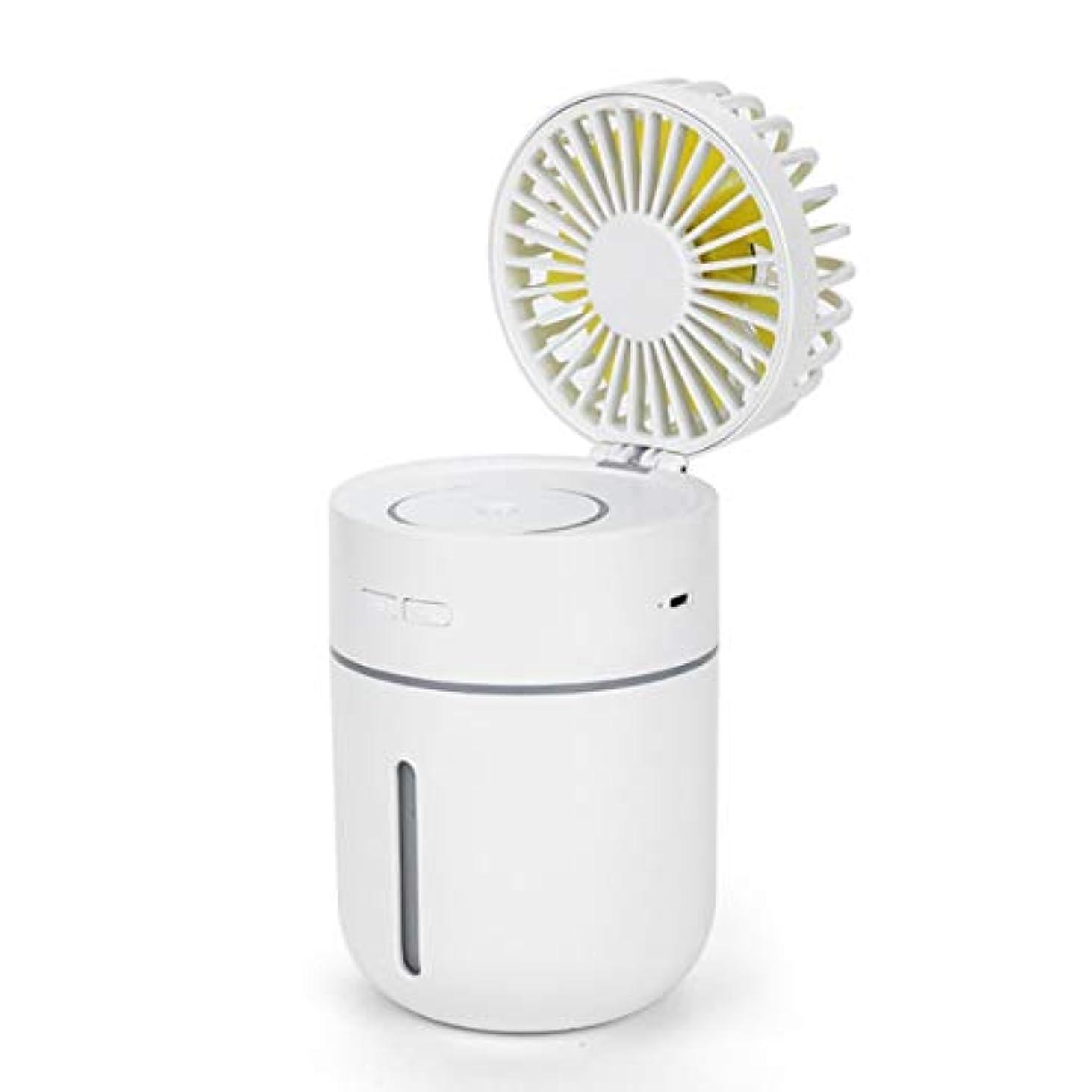 動員する公園十一Intercorey 2 in 1ミニかわいいデザイン加湿器USB空気加湿器家庭用寝室ミュートデザインポータブルファンテーブル