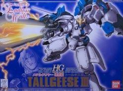 1/144 トールギスIII メタルクリヤー  新機動戦記ガンダムW Endless Waltz