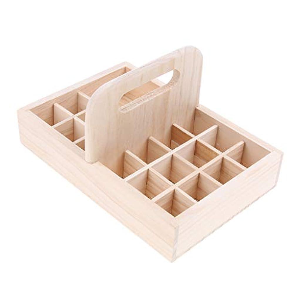 かけがえのない発疹扱う香水 マッサージオイル エッセンシャルオイル ホルダー オーガナイザー 木製ケース