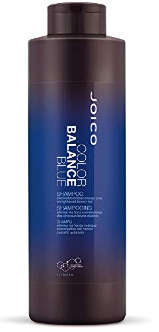 革命的シティ推進ジョイコ Color Balance Blue Shampoo (Eliminates Brassy/Orange Tones on Lightened Brown Hair) 1000ml/33.8oz並行輸入品