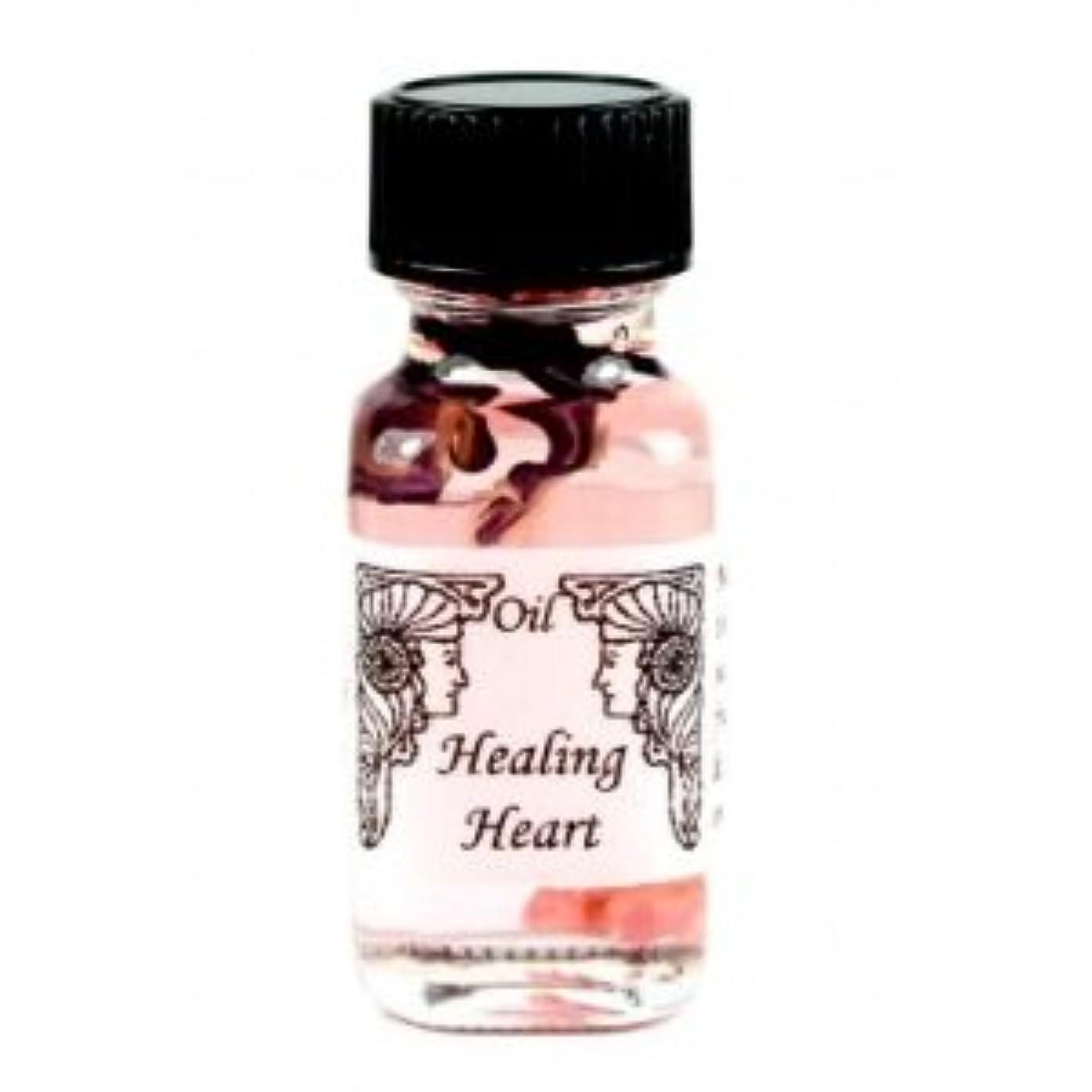 自分を引き上げる衣装統計アンシェントメモリーオイルヒーリングハート(心を癒す)