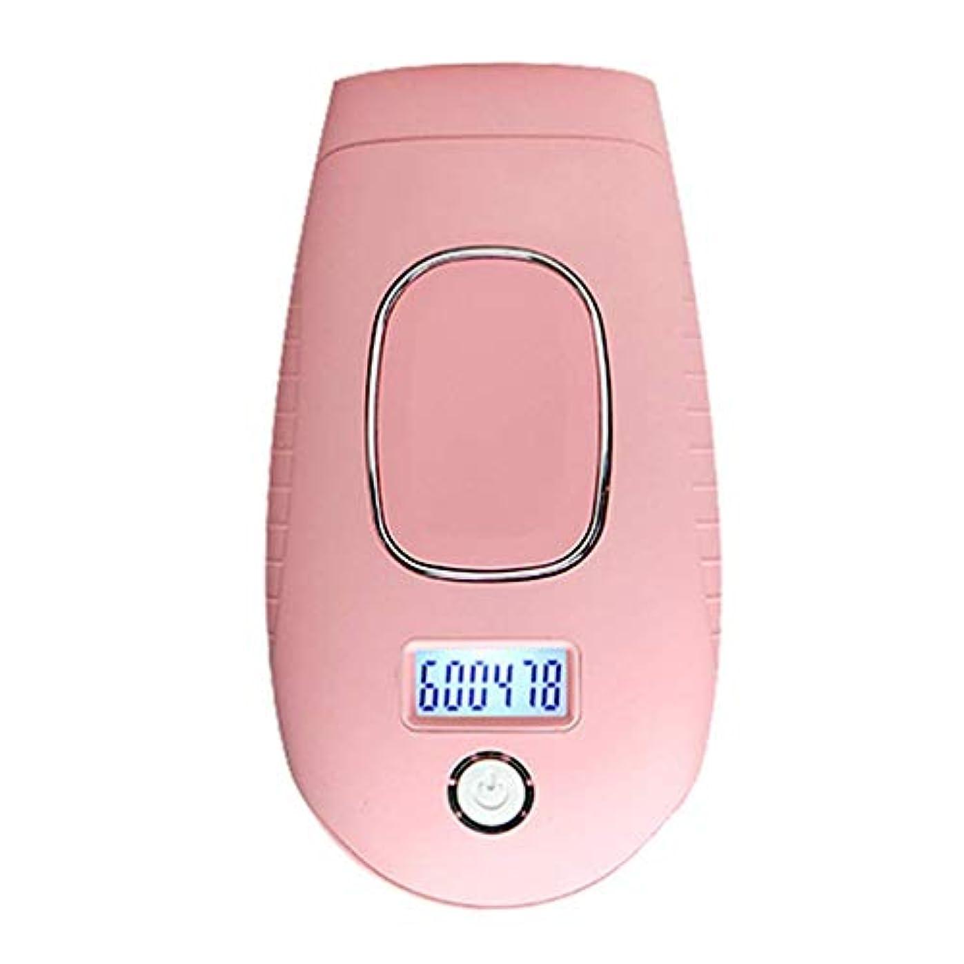 技術クラシック風刺IPL脱毛装置、パルス光脱毛器600000フラッシュ、無痛永久脱毛システム、体、顔、脇の下、ビキニライン用女性男性,Pink