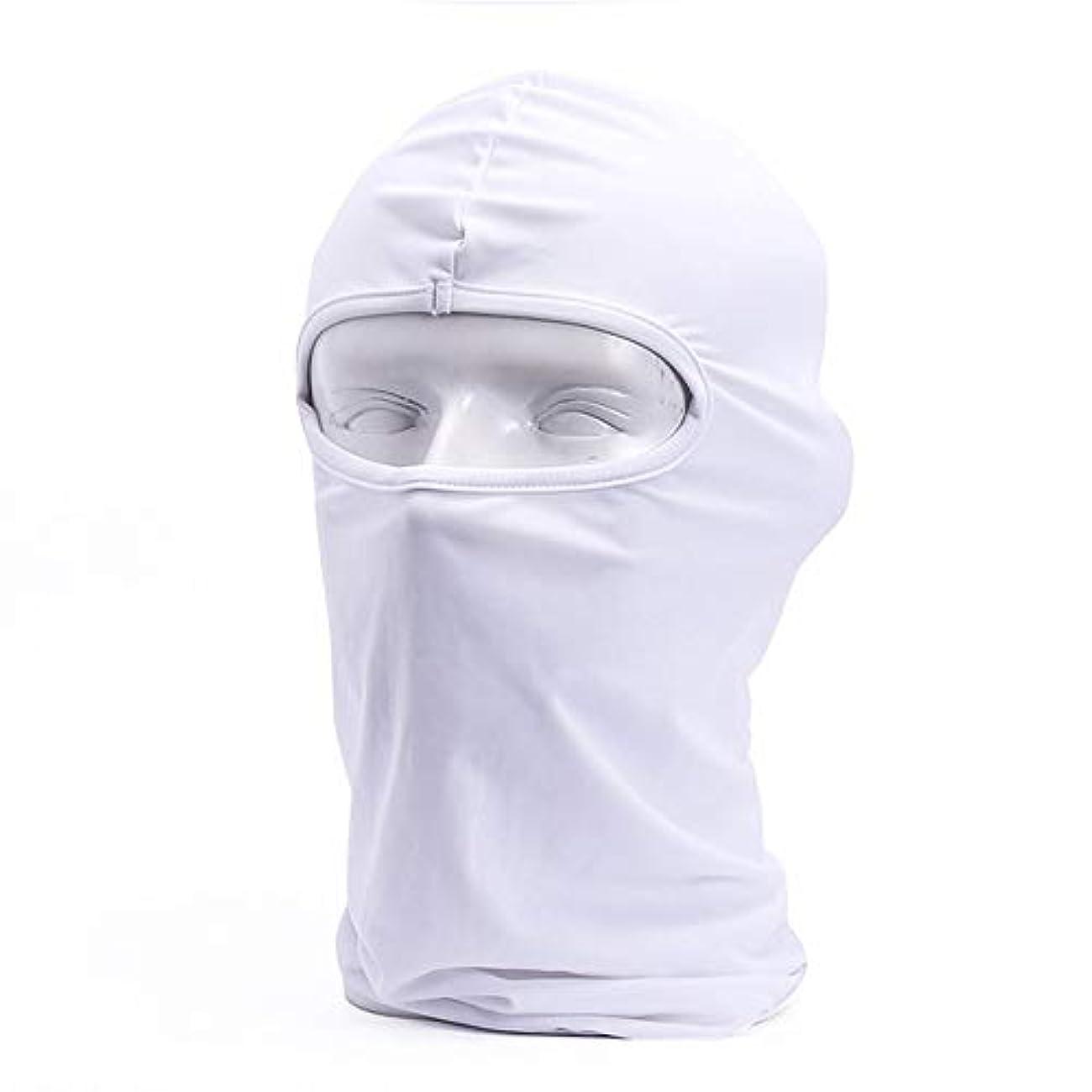 独立して反対する服を着る温he サマーUVプロテクション日焼け止めフェイスジニ Facekini (色 : 白)