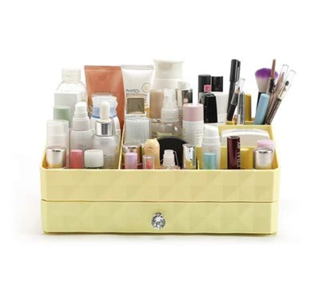 王位一般化する旋律的引き出し型化粧品収納ボックス家庭用ドレッサープラスチック大型ジュエリー収納ボックス (Color : Yellow)