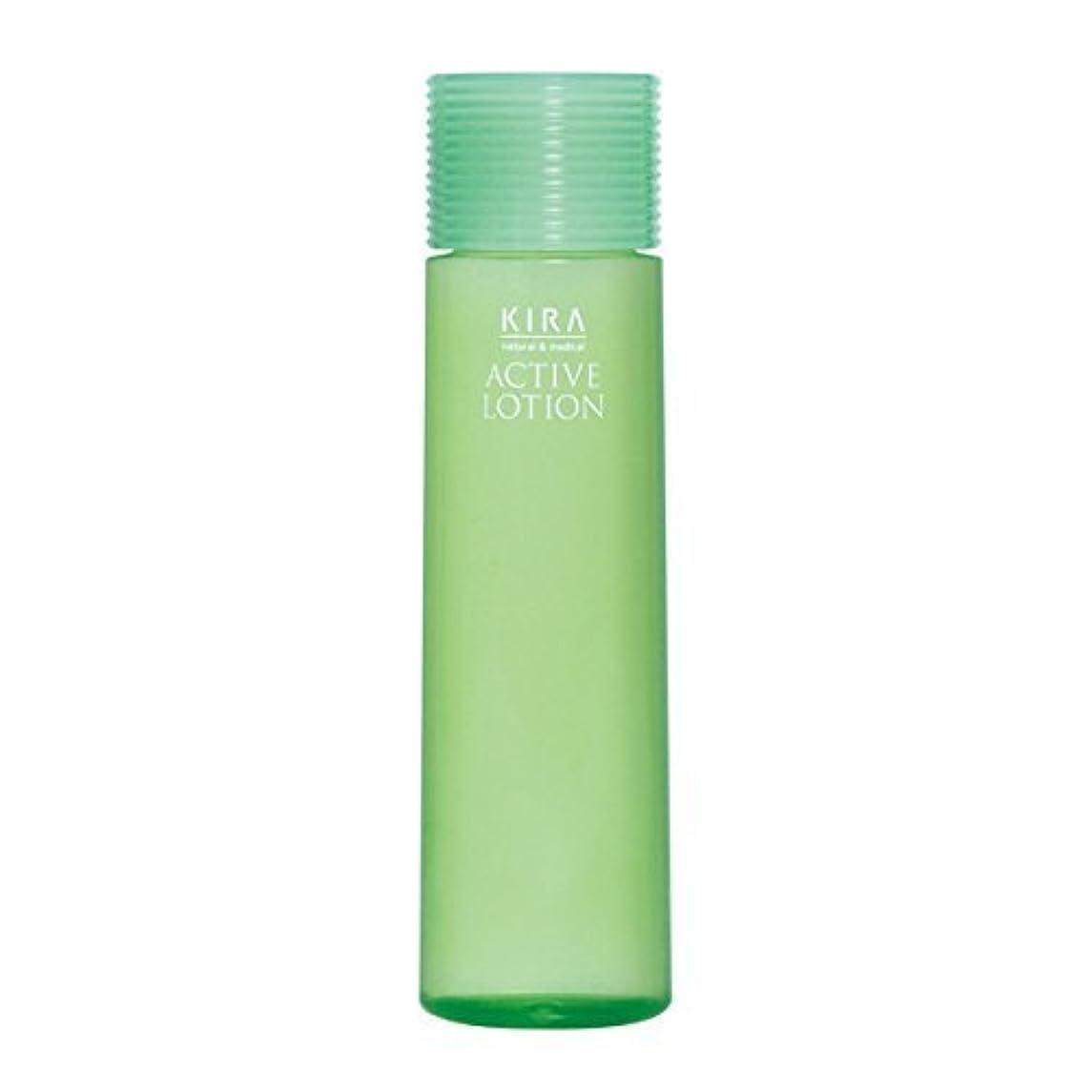 空虚発表する乳白アクティブローション 化粧水