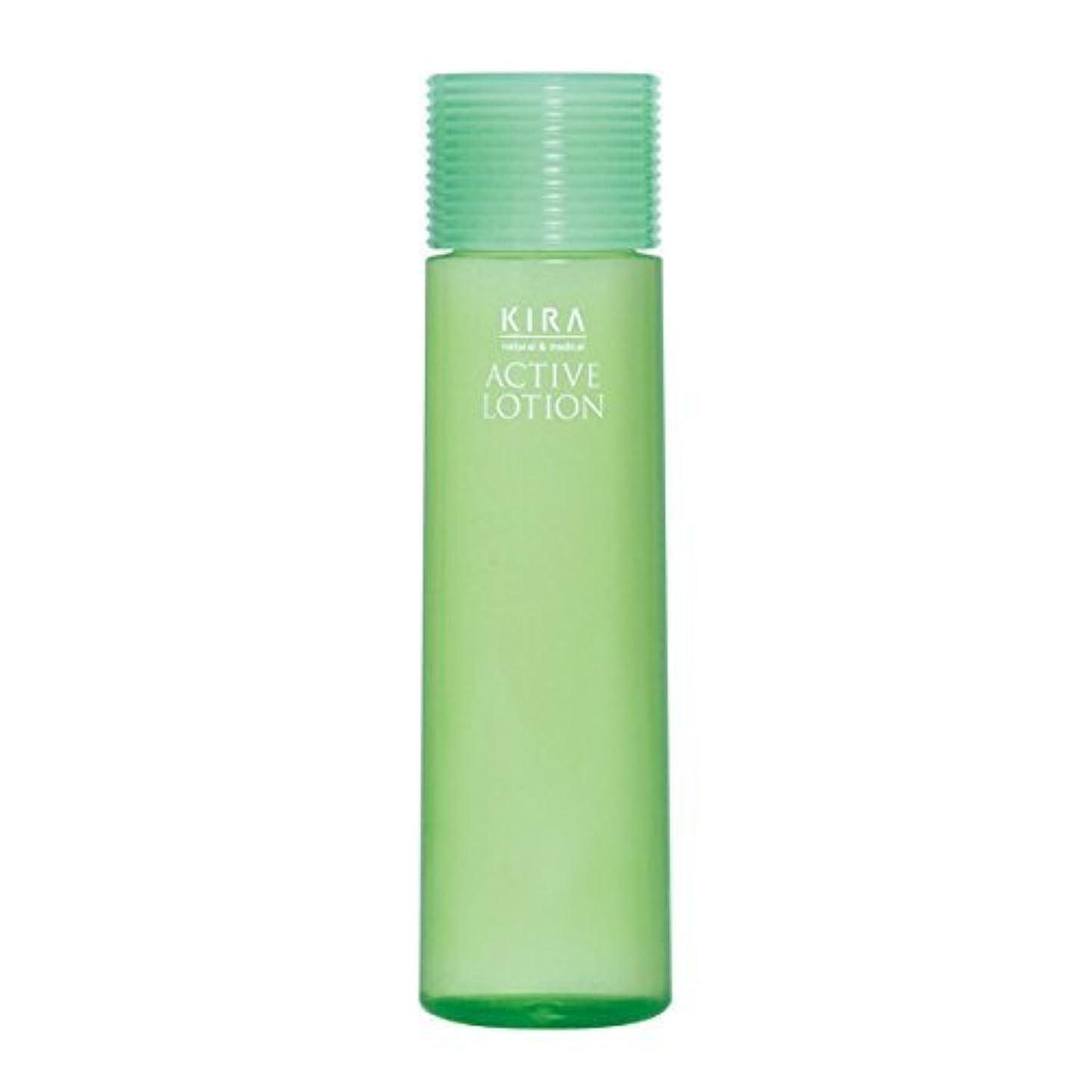 慢性的レタス群衆アクティブローション 化粧水