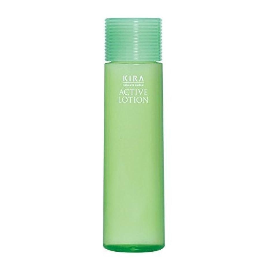 品種独立して摂氏アクティブローション 化粧水