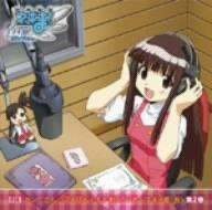 DJCD「カンダさん☆アイぽんのネギまほラジお ネギら部」第二巻
