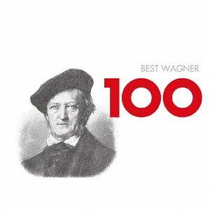 ベスト・ワーグナー100