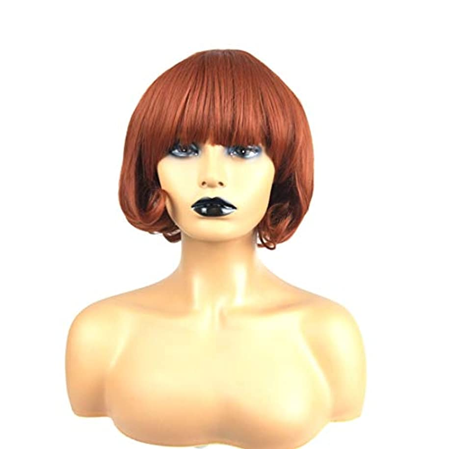 貸す改善する探すKerwinner 前髪とふわふわの化学繊維高温シルクウィッグヘッドギアと茶色の短い巻き毛のかつら