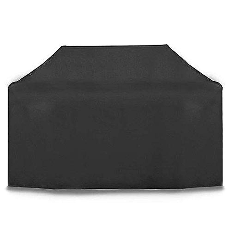 注意アソシエイト広げる屋外防水防水シートガーデン日焼け止めカバー家具ビーチチェアカトラリーダストカバー、黒オックスフォード布、様々なサイズ (色 : ブラック, サイズ さいず : 170x61x117cm)