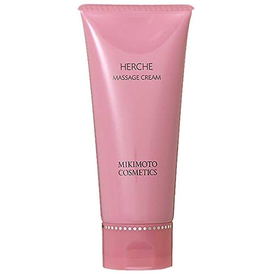 組香水迅速ミキモト化粧品 エルチェ マッサージクリームN 80g