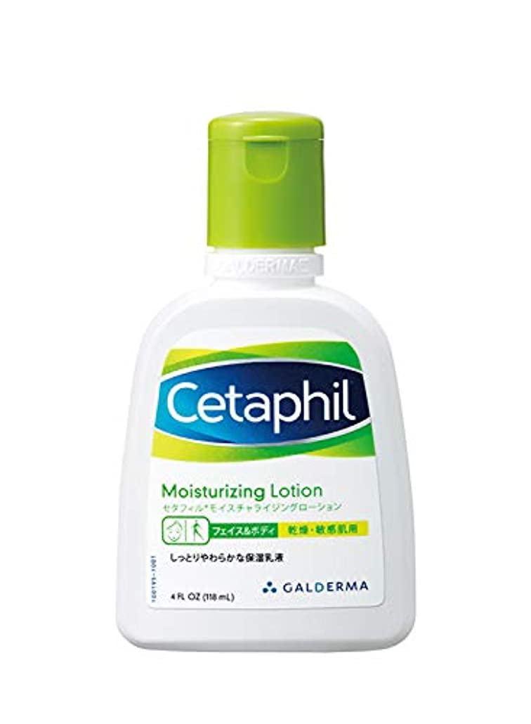 怪物レジ記憶に残るセタフィル Cetaphil ® モイスチャライジングローション 118ml ( フェイス & ボディ 保湿乳液 ローション )
