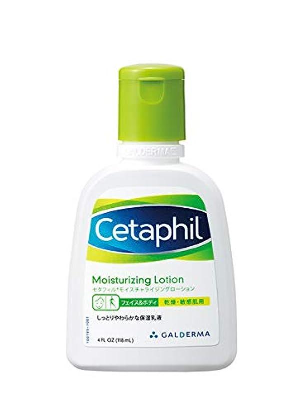 ましいマウンド悩みセタフィル Cetaphil ® モイスチャライジングローション 118ml ( フェイス & ボディ 保湿乳液 ローション )