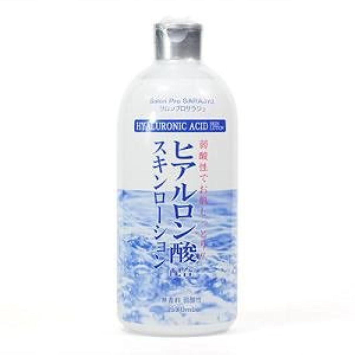 生命体広がり書士サロンプロサラジュ スキンローション ヒアルロン酸 500ml