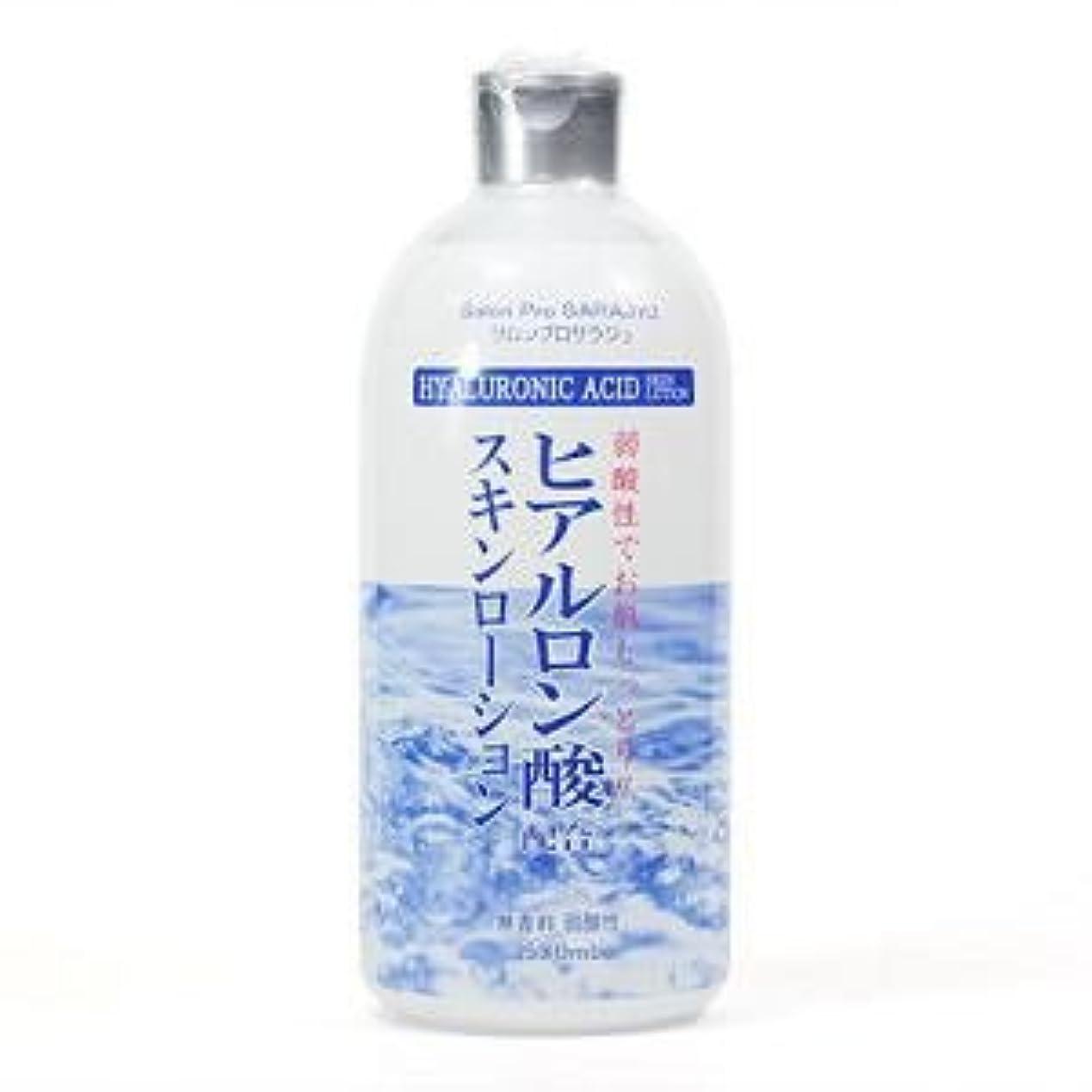 水フレッシュベギンサロンプロサラジュ スキンローション ヒアルロン酸 500ml