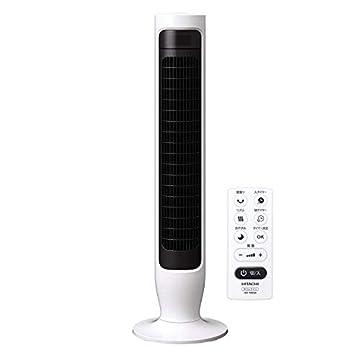 日立 扇風機 タワーファン スリム DCモーター リモコン付き 風量6段階 うちわ風 温度センサー風量自動切替 タッチキー操作 HSF-DC930