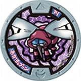妖怪ウォッチ(妖怪メダル) /ノーマルメダル/ウスラカゲ族/ネガティブーン