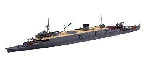 1/700 No.36 艦娘 潜水母艦 大鯨