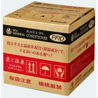 スパミネラル 炭コンディショナー 20kg 詰替用