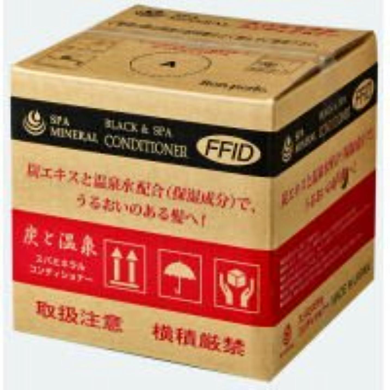 持っているビルダープロットスパミネラル 炭コンディショナー 20kg 詰替用