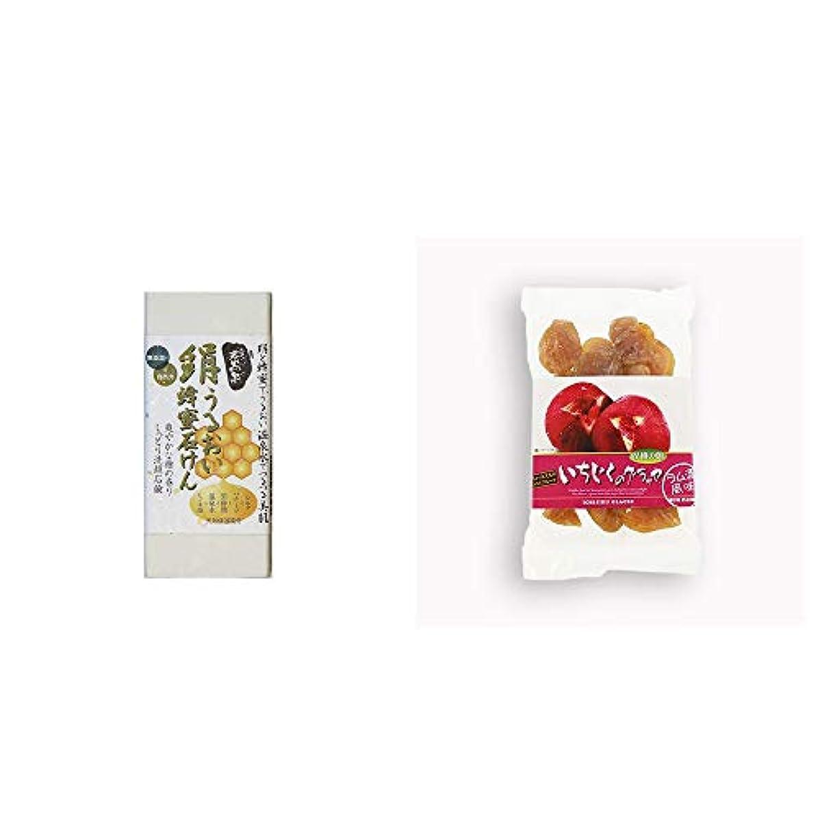 [2点セット] ひのき炭黒泉 絹うるおい蜂蜜石けん(75g×2)?いちじくのグラッセ(230g)