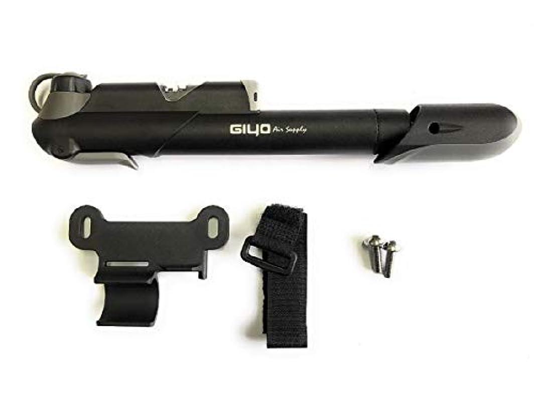 フレームワークとにかくメンタル自転車 空気入れ 携帯 ポータブル ミニ エアポンプ 英式 仏式 空気圧ゲージ 付