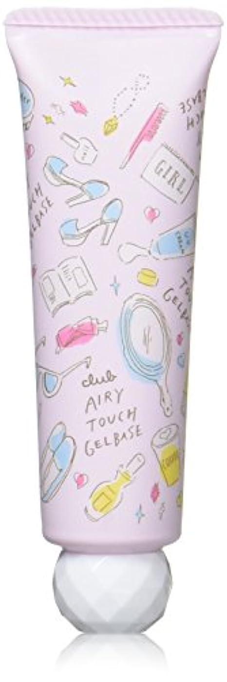 アラスカ画家出版エアリータッチジェルベース うっとりピンク 30g