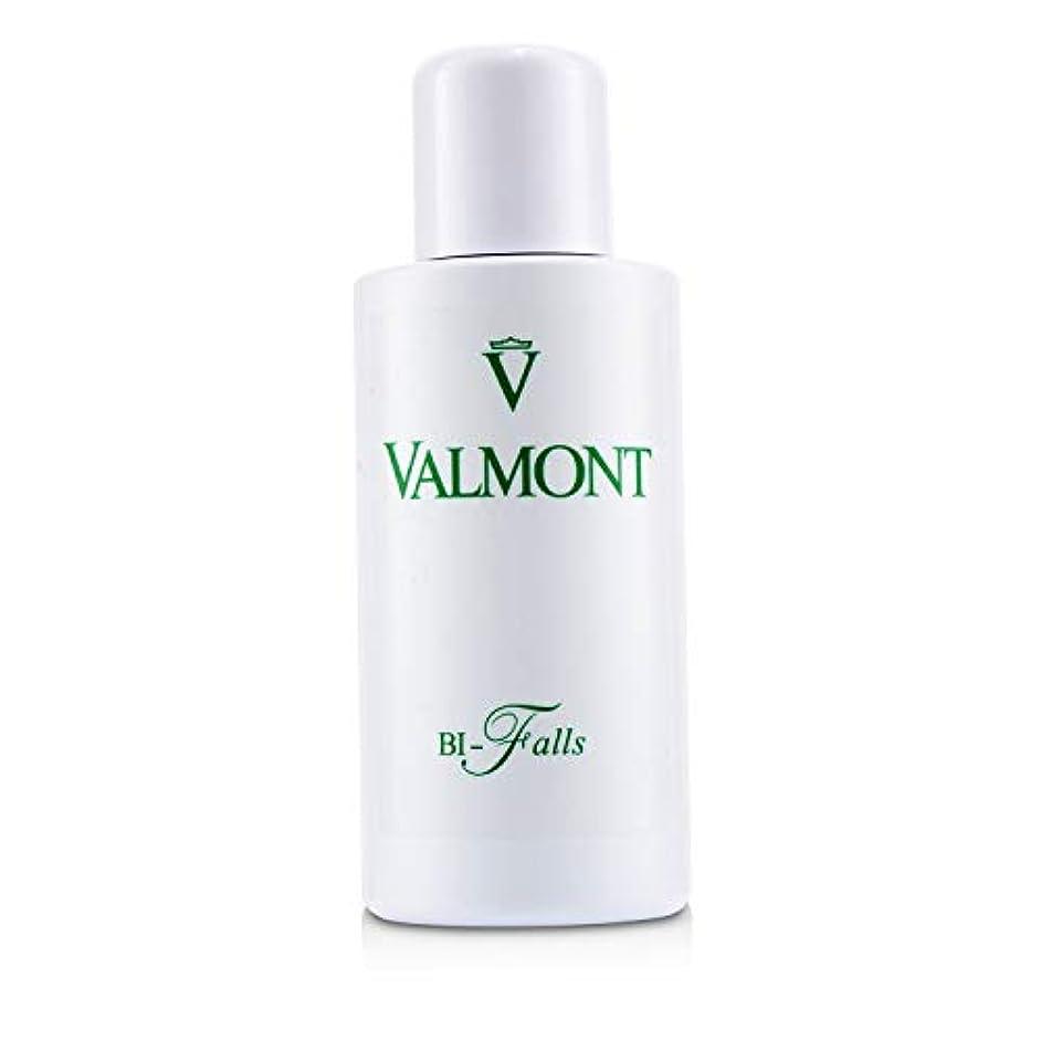 追い付くトレイスマートヴァルモン Purity Bi-Falls (Salon Size) 250ml/8.4oz並行輸入品