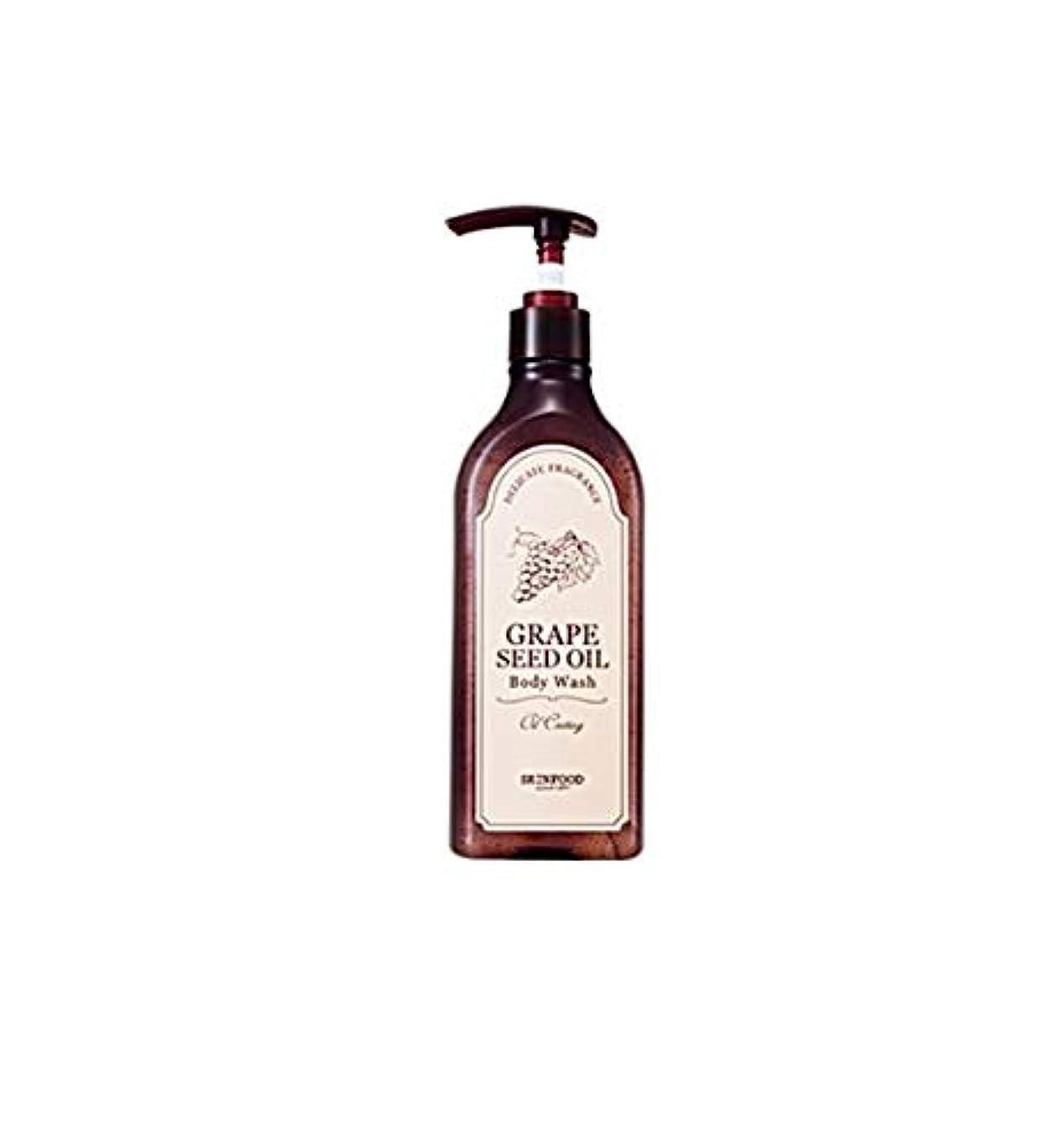 フェンス配分一緒にSkinfood グレープシードオイルボディウォッシュ/Grape Seed Oil Body Wash 335ml [並行輸入品]