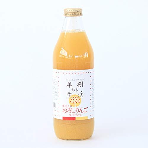 果樹ある生活 果肉入りおろしりんごジュース 1000ml×6本(果汁100%)