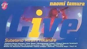 Live ~すべての未来に光りあれ~ [VHS]