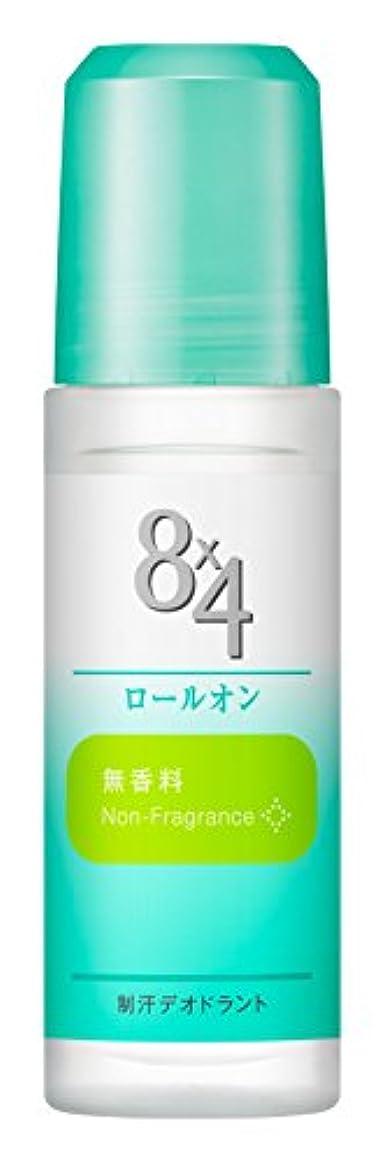免疫課すめまいが8x4ロールオン 無香料 45ml