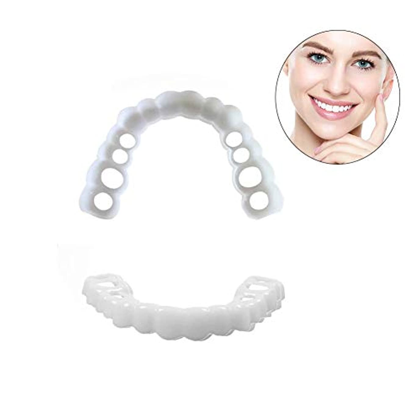間隔ドーム不満3ペア一時的な化粧品の歯義歯歯の化粧品模擬装具アッパーブレース+ロアブレース、インスタント快適なフレックスパーフェクトベニアの歯スナップキャップ