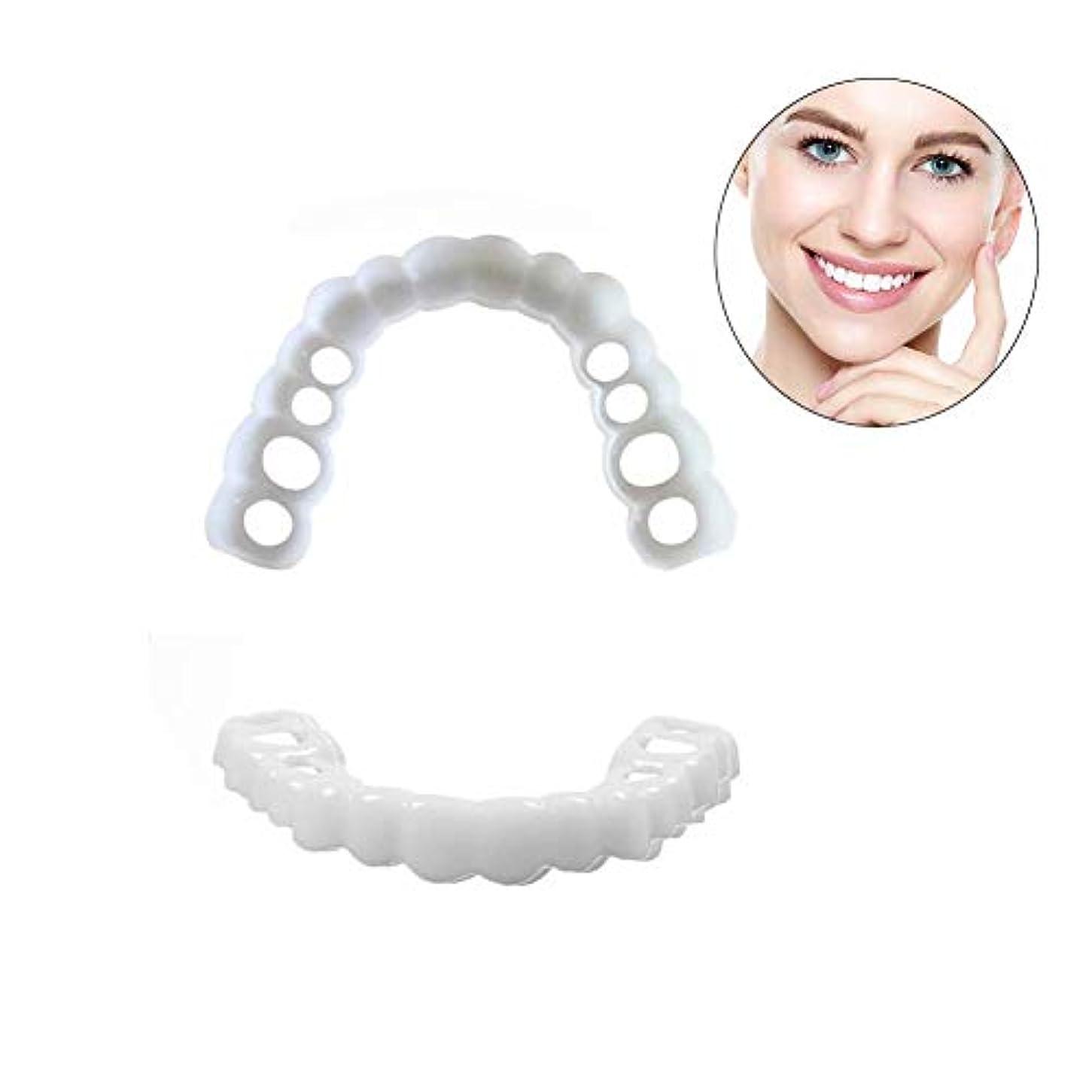 偽造ホールパワーセル3ペア一時的な化粧品の歯義歯歯の化粧品模擬装具アッパーブレース+ロアブレース、インスタント快適なフレックスパーフェクトベニアの歯スナップキャップ