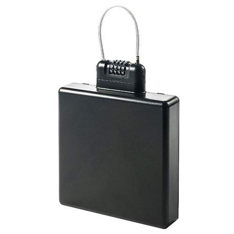 マウスピース分析する主イーサプライ セキュリティボックス ダイヤル式 大きめ ワイヤー付き 防犯 4桁 暗証番号 EEX-SLRL983