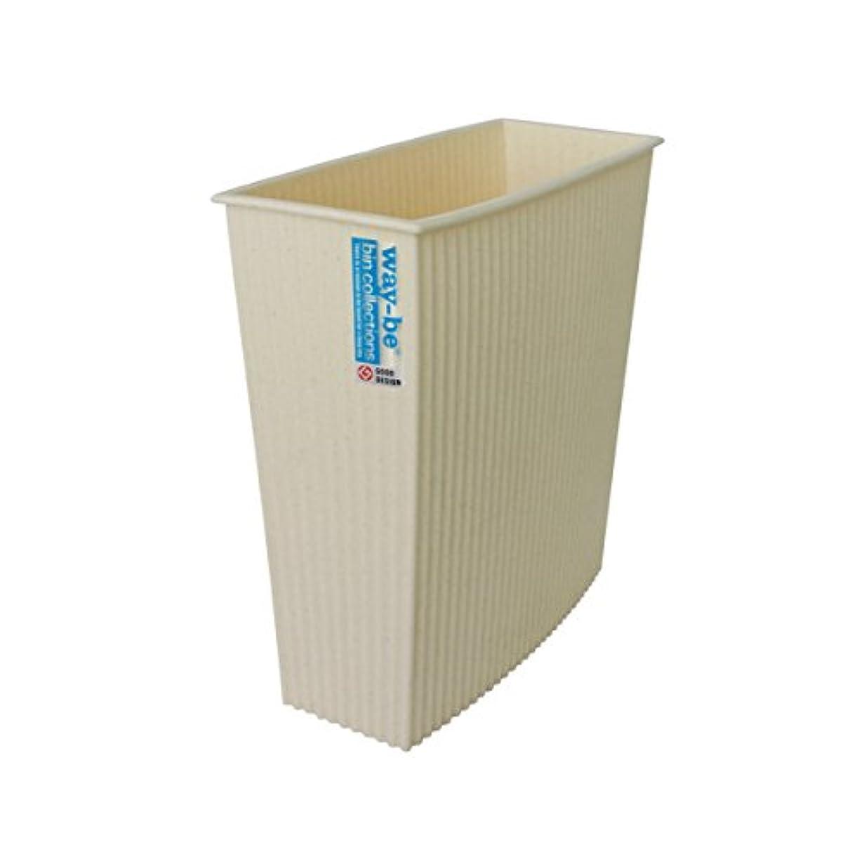 熱心な強大なシャワーゴミ箱 スリム おしゃれ ダストボックス ウェイビー スリムタイプ 127